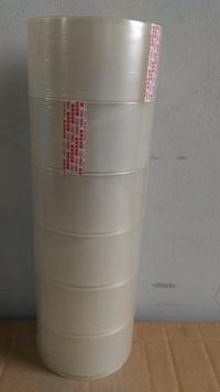 小羅玩具批發-萬得油性封箱膠帶 48mm*45M OPP文具膠帶OPP膠帶 包裝膠帶 單捲售價(12730)