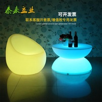 LED酒吧發光沙發 創意會所組合桌椅 七彩充電家具KTV餐飲球形沙發