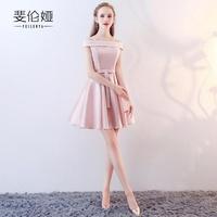 長洋裝新款韓版洋裝小禮服女短款粉色一字肩伴娘團冬季伴娘服姐妹裙 CY潮流站