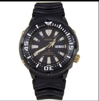 SEIKO PROSPEX SHROUDED MONSTER BABY TUNA WATCH SRP641K1