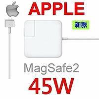蘋果 APPLE 原廠規格 45W MagSafe2 T字頭 全新 變壓器 充電器 電源線 充電線 MD224J,MD224LL,MD223N,MD224X,MD224D,MD224F,MD231,MD231LL,MD232,MD232J,MD232K/A,MD760,MD761,MS231K/A,PA-1450-8A1。