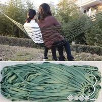 加粗網狀吊床戶外吊網床單人成人漁網式尼龍繩掉床透氣野營秋千QM 西城故事