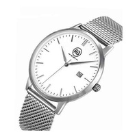 [AIBI] AIBI Men's AB51103-1 Stainless Steel White Face Waterproof Mesh Band Watch [From USA] - intl