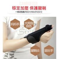 [免運][🈶現貨]👉獨家鋼片+彈簧  媽媽手板機指護指護腕護套 護大姆指扭傷防護 腱鞘炎護具運動用品運動器材