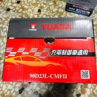 好車汽材 Toyota Camry 電池 湯淺電池 90D23L 高性能電池壽命延長30% YCT 系列