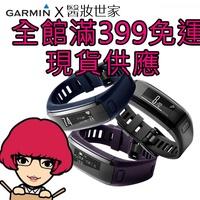 飛狼玻璃杯+公司貨附發票GARMIN vivosmart HR iPass (一卡通) 腕式心率智慧手環減重