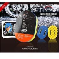 自助洗車/握把式波浪洗車海綿(加厚款)-手持式洗車泡棉/防刮/鍍膜-摩布工場-EFMY-1
