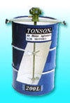 WIN 五金 TONSON 氣動攪拌機 TS-50C-M3橫板式 水泥攪拌機 多種尺寸 歡迎選購 免運費
