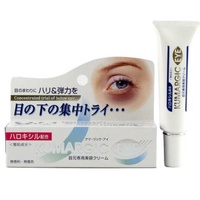 《現貨 》KUMARGIC EYE 眼周修護美容霜 美容液 眼霜 20g