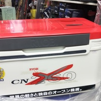 RYOBI. 260冰箱  (蘆洲港都釣具)