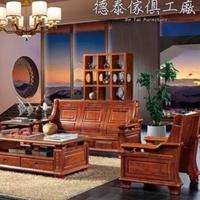 黃花梨(1+2+3+大/小茶几+腳椅)全實木沙發椅 908