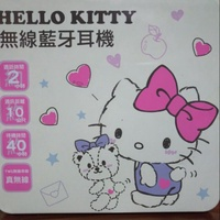 Hello Kitty藍牙耳機 G8