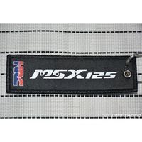 HONDA MSX125 個性化鑰匙圈