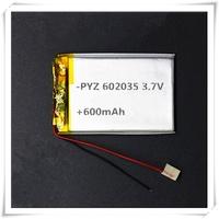 602035 062035 3.7V 600mAh 鋰聚合物電池 導航機 PAPAGO GPS 行車紀錄器電池