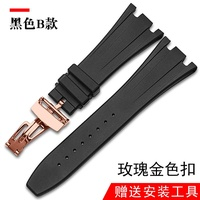 Oak Rubber Watch Band Male S Ap Audemars Piguet Royal Canin Oak Offshore Series Silicone Watch Strap Accessories 26mm 28mm