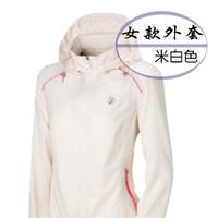 輕、薄、透、爽!!女RWE透氣抗UV輕薄風衣OA31903_米白色!穿著者兼具運動風及戶外休閒風格,讓從事運動者與戶外活動者,無負擔於身上的輕薄外套!彈性十足於運動或戶休活動時,完全不卡手,活動身手順蜴!