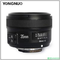 聚划算 永諾 YN35 35mm F2 大光圈 AF鏡頭 定焦鏡頭 for Canon Nikon