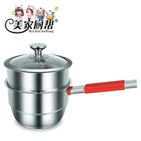 Milk Pot Instant Noodles Pot Mini Small Pot 304 Stainless Steel Baby Food Supplement Pot Small Milk Boiling Pot Hot Milk Pot Stew Pot Small Steamer