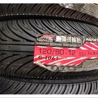 便宜輪胎王  固滿德G1061台製120/80/12全方位復合胎