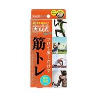 大山式身體製造墊襯運動Sports[商品]大山式身體製造墊襯大山式脚趾墊襯脚趾漂浮指趾(ashiyubi) Master of Life