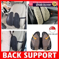 CAR SEAT OFFICE SEAT BACK SUPPORT LUMBAR SUPPORT FOR OFFICE CHAIR ERGONOMIC CHAIR iWaist