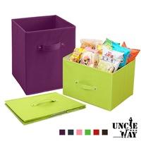 Uncle-Way威叔叔 收納折疊櫃 收納箱 收納籃 置物盒 整理箱 直式/橫式設計 多色三層櫃抽屜【U0011】