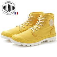 [人·女士]PALLADIUM PAMPA PUDDLE LITE WP+76357-749巴拉蒂姆麵包爸爸美元燈黄色76357防水雷恩 satoshoes