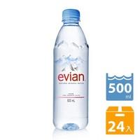 愛維養500*24B礦泉水(EVIAN)