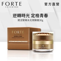 【FORTE】台塑生醫FORTE賦活緊緻水光微臻霜30g