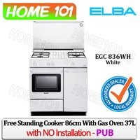 Elba Free Standing Cooker 86cm with Gas Oven 37L EGC 836WH - PUB