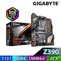 【買一送一】 Gigabyte 技嘉 Z390 AORUS PRO WIFI 主機板 隨機送百元小禮