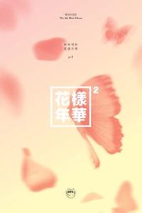 BTS - In The Mood For Love Part. 2 [PEACH ver.] CD+Photobook+Photocard