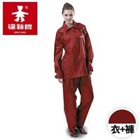 【達新牌】挺麗二件式雨衣套裝-暗紅女款(A1129_D11R)