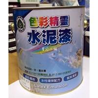 青葉 電腦調色 水性 水泥漆 3公升 【+贈油漆刷】
