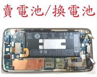 華強科技 htc m10 evo 電池 可代客更換