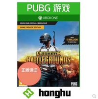 Xbox One Eat Chicken Game Chinese Edition Xbox One S X Digital Download Code cdkey