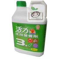 1Kg農友牌台肥生技營養劑活力三號