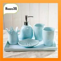 創意歐式日系裝潢浴室陶瓷漱口杯沐浴乳洗髮精乳液罐肥皂盤牙刷架托盤五件套-多色【AAA1278】