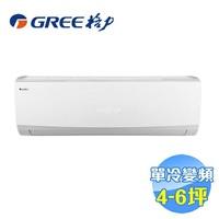 格力 GREE 精品型 單冷變頻一對一分離式冷氣 GSDP-36CO / GSDP-36CI 【送標準安裝】