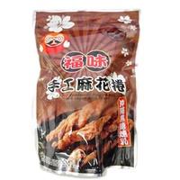 【福味】小琉球手工麻花捲 沖繩黑糖煉乳 200g