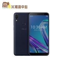 [贈送小禮物]ASUS ZenFone Max Pro (ZB602KL) 4G/128G 【熊秀】全新 空機 保固一年