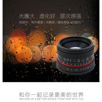 第三代无畸变wesley 33mm f/1.6大光圈m43口35mm镜头M43微单镜头奥林巴斯松下微单镜头人像镜头