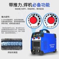 電焊機 zx7-200雙電壓110V 220V全銅芯手提式小型家用逆變直流電焊機全銅