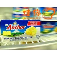 紐西蘭安佳無鹽奶油 原裝454公克(佳緣食品原料_TAIWAN)