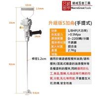 氣動攪拌機 氣動掌上型攪拌機 油漆攪拌器 氣動馬達(5加侖)BM-Q5