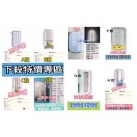 (下殺特價)LED/緊急照明燈/停電照明燈/消防認證