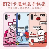 South Korea Bulletproof Boys BT21 iPhone X Double Layer Phone Case iPhone x s max Silica Gel 7/plus Phone Case