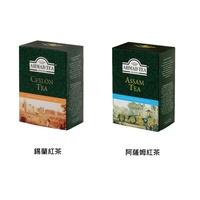AHMAD TEA 亞曼 錫蘭紅茶/阿薩姆紅茶 盒裝(250g) 蝦皮24h 現貨