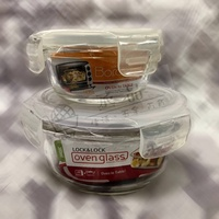 【丞品生活館】Lock&Lock 樂扣 耐熱玻璃保鮮盒 圓形 380ml/140ml LLG821 LLG811微波烤箱(115元)