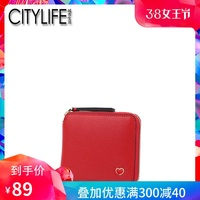 CITYLIFE Citylife Wallet Female 2018 New Style Candy Cowhide Mini Zipper Wallet Leather Wallet Coin Pocket
